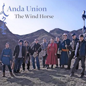 Anda-Union--The-Wind-Horse