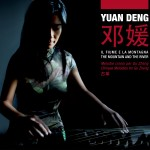 Yuan Deng - The Mountain & the River Cover